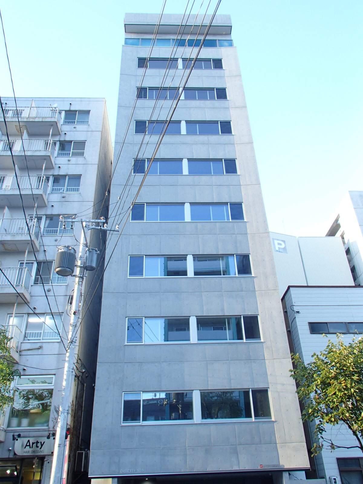 北海道札幌市中央区南二条西9丁目