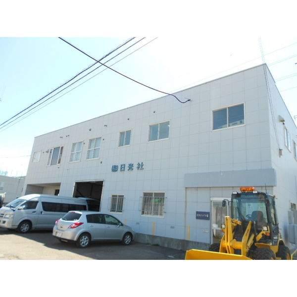 北海道札幌市白石区平和通12丁目北