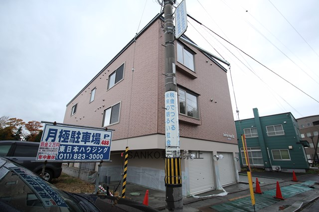 北海道札幌市厚別区厚別東四条4丁目