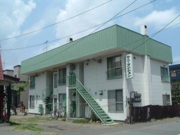 北海道札幌市豊平区豊平八条8丁目