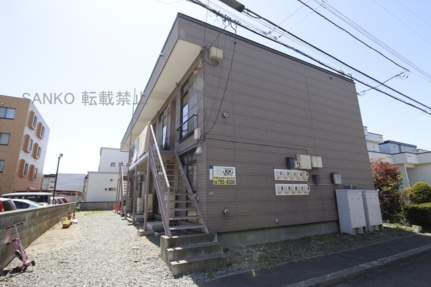 北海道札幌市東区北十八条東20丁目の賃貸アパートの外観