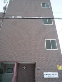 札幌パークガーデン