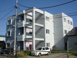 北海道札幌市豊平区平岸三条4丁目