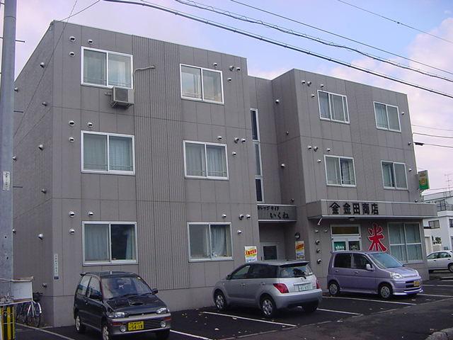 北海道札幌市豊平区水車町4丁目