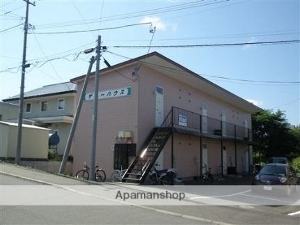 網走駅 2.9万円