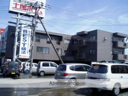 北海道札幌市南区南三十八条西10丁目