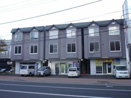 北海道札幌市豊平区平岸三条18丁目の賃貸アパートの外観