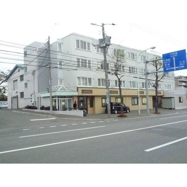 北海道札幌市白石区本通13丁目南