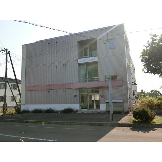 北海道江別市文京台東町