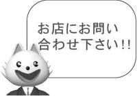 PRIME北郷B(プライム北郷B)