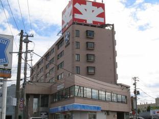 北海道札幌市厚別区上野幌一条2丁目