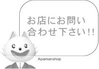 清田サンハイムF
