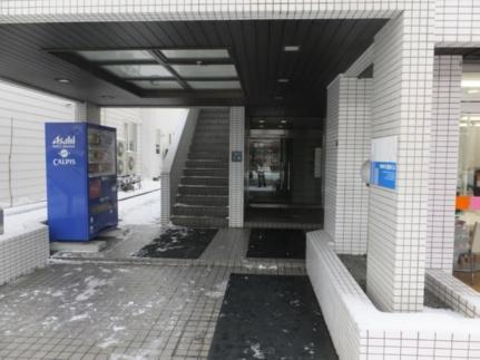 藤井ビル菊水II[6階]の外観