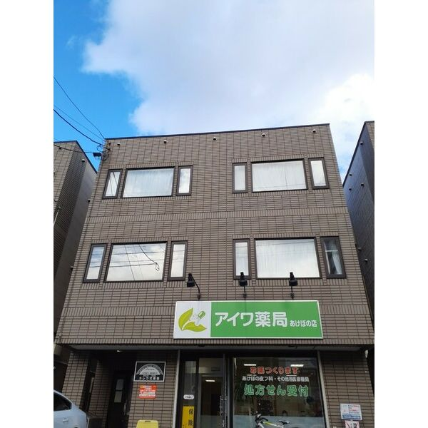 北海道札幌市中央区南八条西9丁目