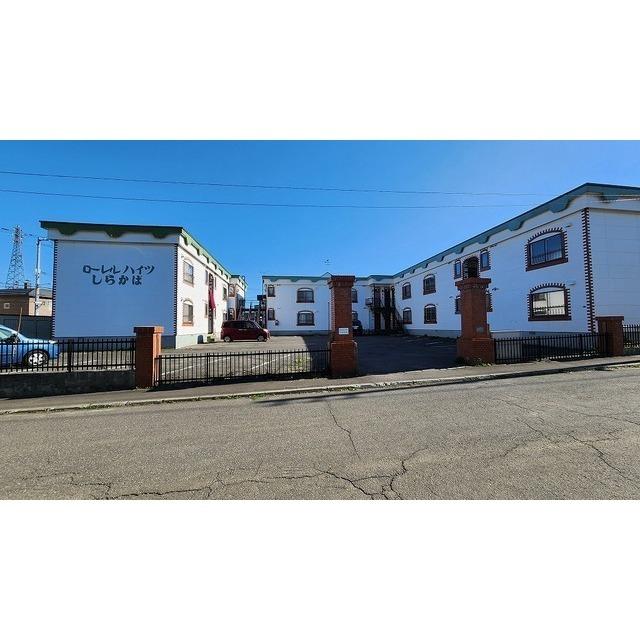 北海道札幌市豊平区月寒東五条16丁目