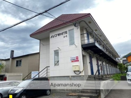 鷲別駅 2.4万円