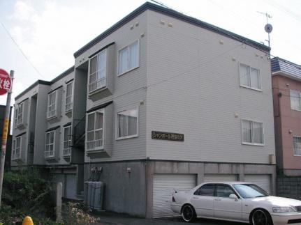 北海道札幌市手稲区西宮の沢三条3丁目の賃貸アパートの外観