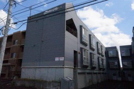 北海道札幌市手稲区西宮の沢二条3丁目の賃貸アパートの外観