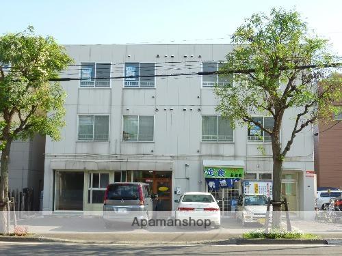北海道札幌市西区山の手三条3丁目