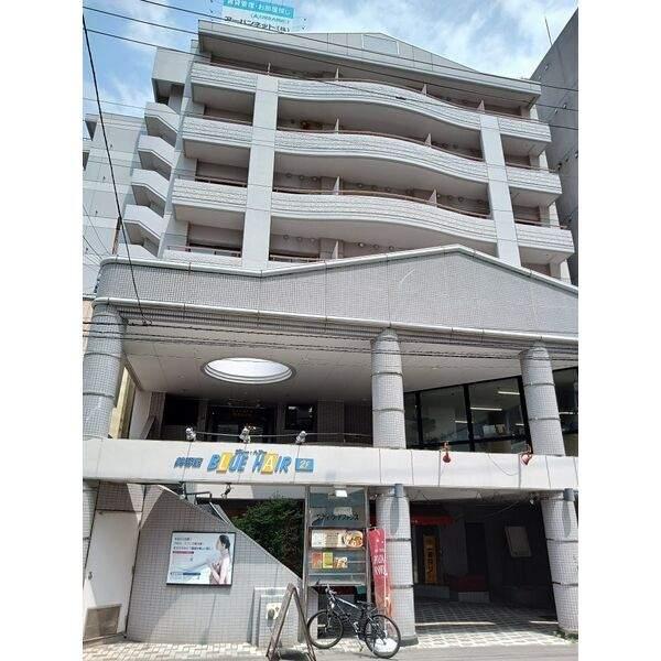 北海道札幌市西区琴似一条5丁目
