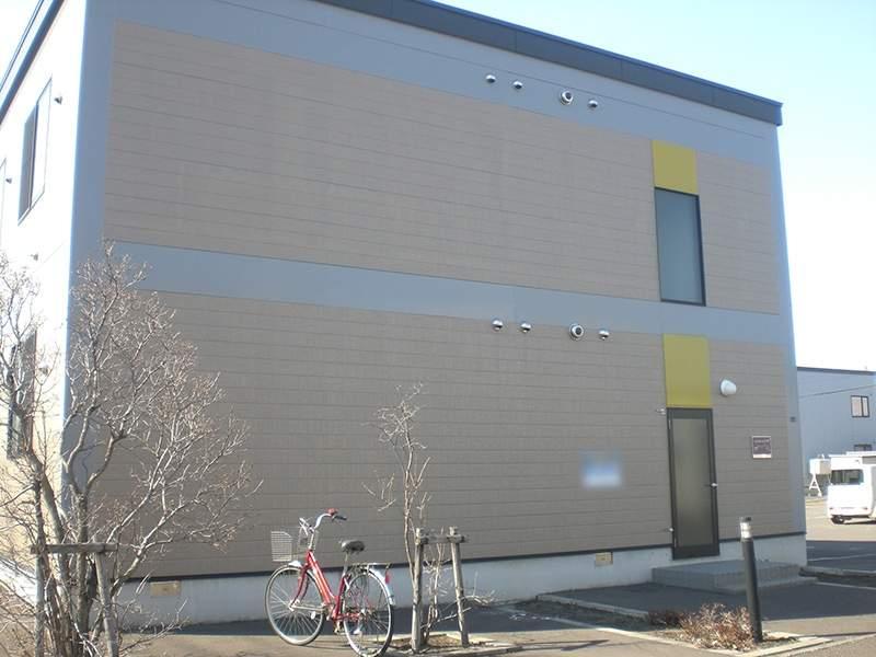 北海道札幌市東区伏古十三条3丁目