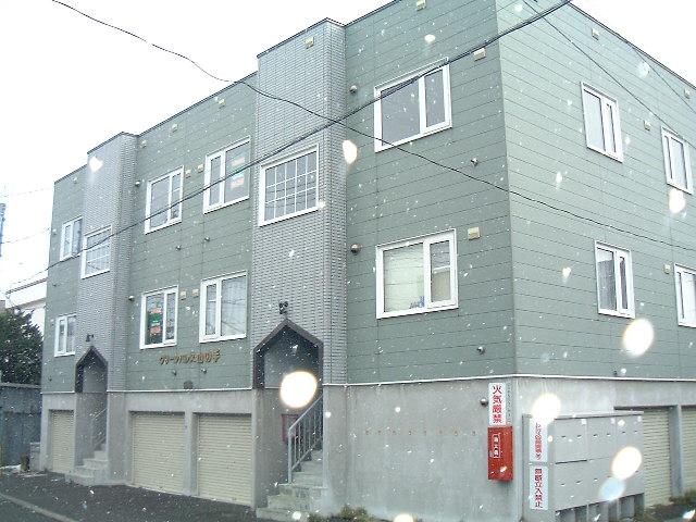 北海道札幌市西区山の手五条3丁目