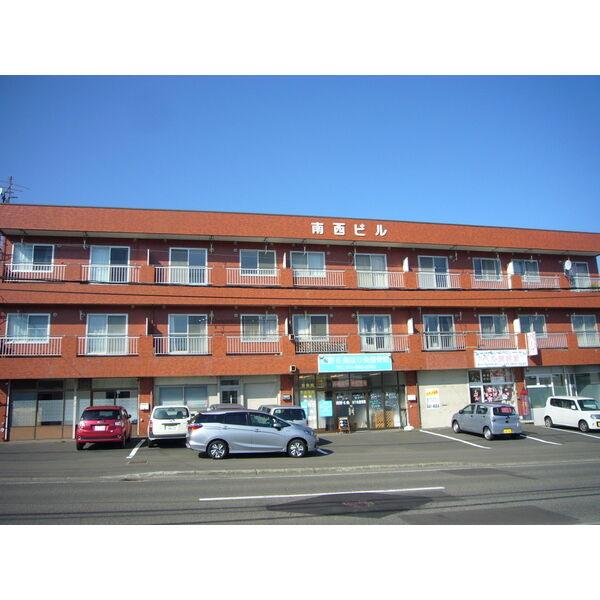 北海道札幌市西区西野六条8丁目