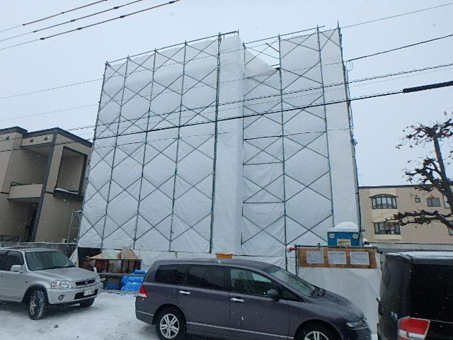 北海道札幌市西区八軒九条東3丁目