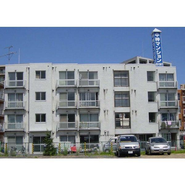 北海道札幌市中央区南二十条西5丁目