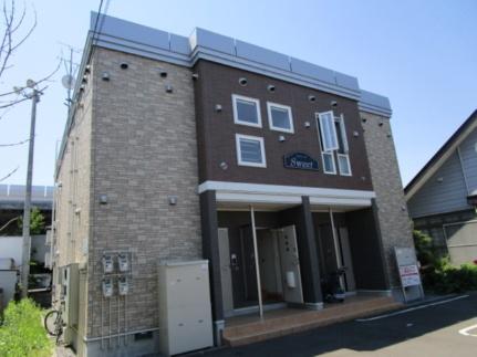 北海道旭川市永山二条9丁目の賃貸アパートの外観
