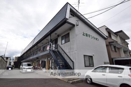 上田マンション[201号室]の外観