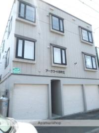 アークコート栄町Ⅱ