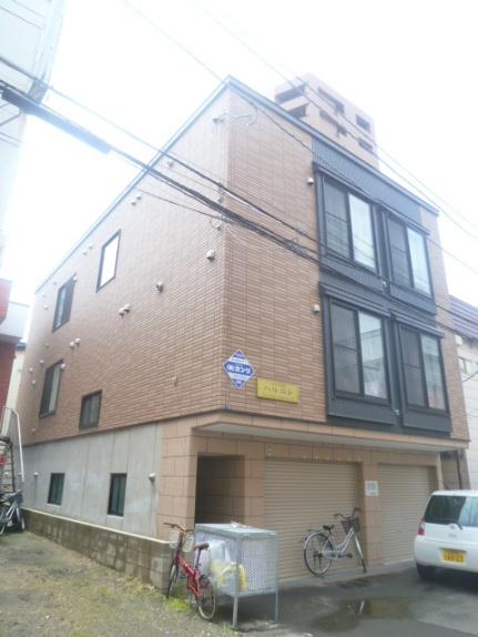 北海道札幌市中央区南六条西14丁目の賃貸アパートの外観