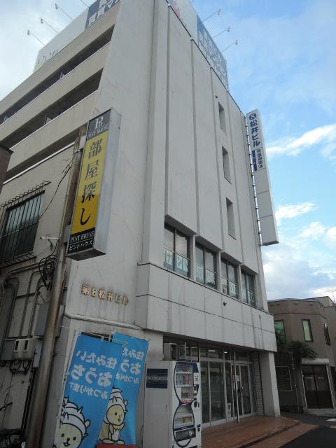 北海道札幌市中央区南八条西11丁目