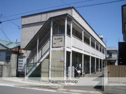 弘前駅 1.5万円