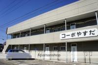 コーポ安田