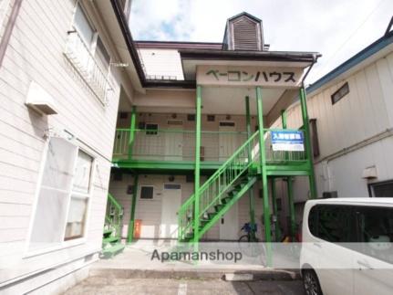ベーコンハウス(1階)[1-3号室]の外観