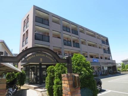 木村ロイヤルマンション2[4階]の外観