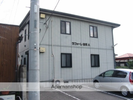 栃木県足利市若草町の賃貸アパートの外観