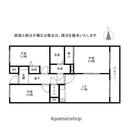カンケン西藤マンション[403号室]の間取り