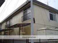 新井アパート
