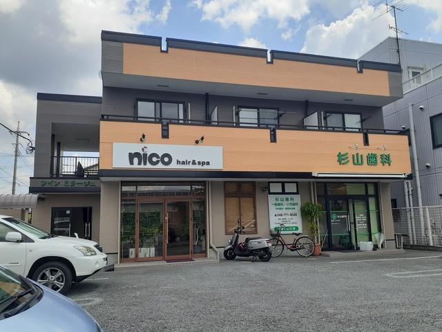 埼玉県上尾市愛宕3丁目