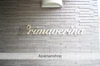 プリマヴェリーナ