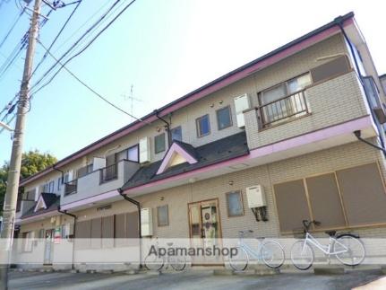 埼玉県富士見市水谷2丁目の賃貸アパートの外観