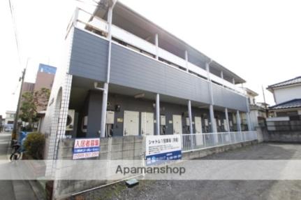 埼玉県ふじみ野市上福岡5丁目の賃貸アパートの外観