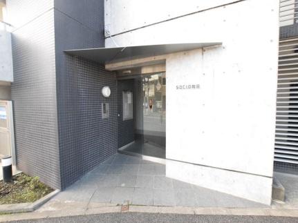 SOCIO町田[0603号室]の外観