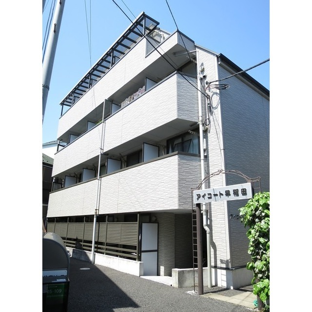 東京都新宿区西早稲田2丁目
