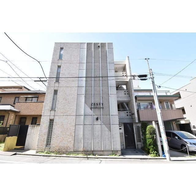 東京都新宿区西五軒町