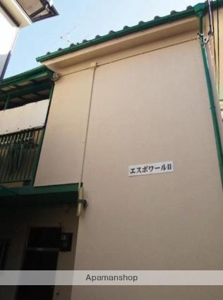 東京都豊島区池袋4丁目
