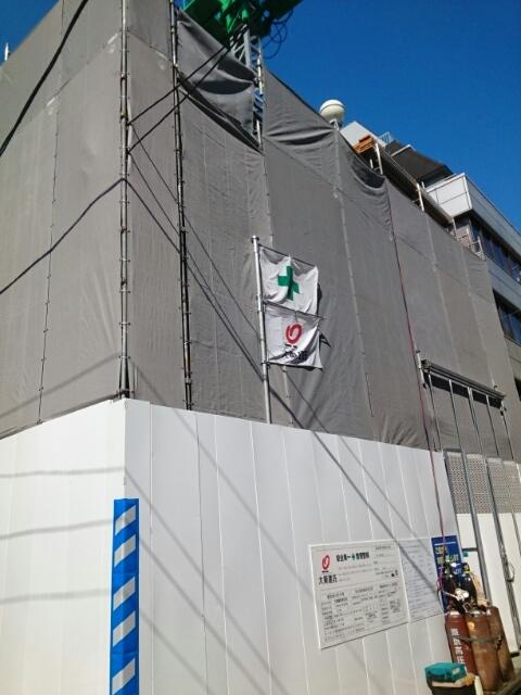 東京都千代田区神田紺屋町